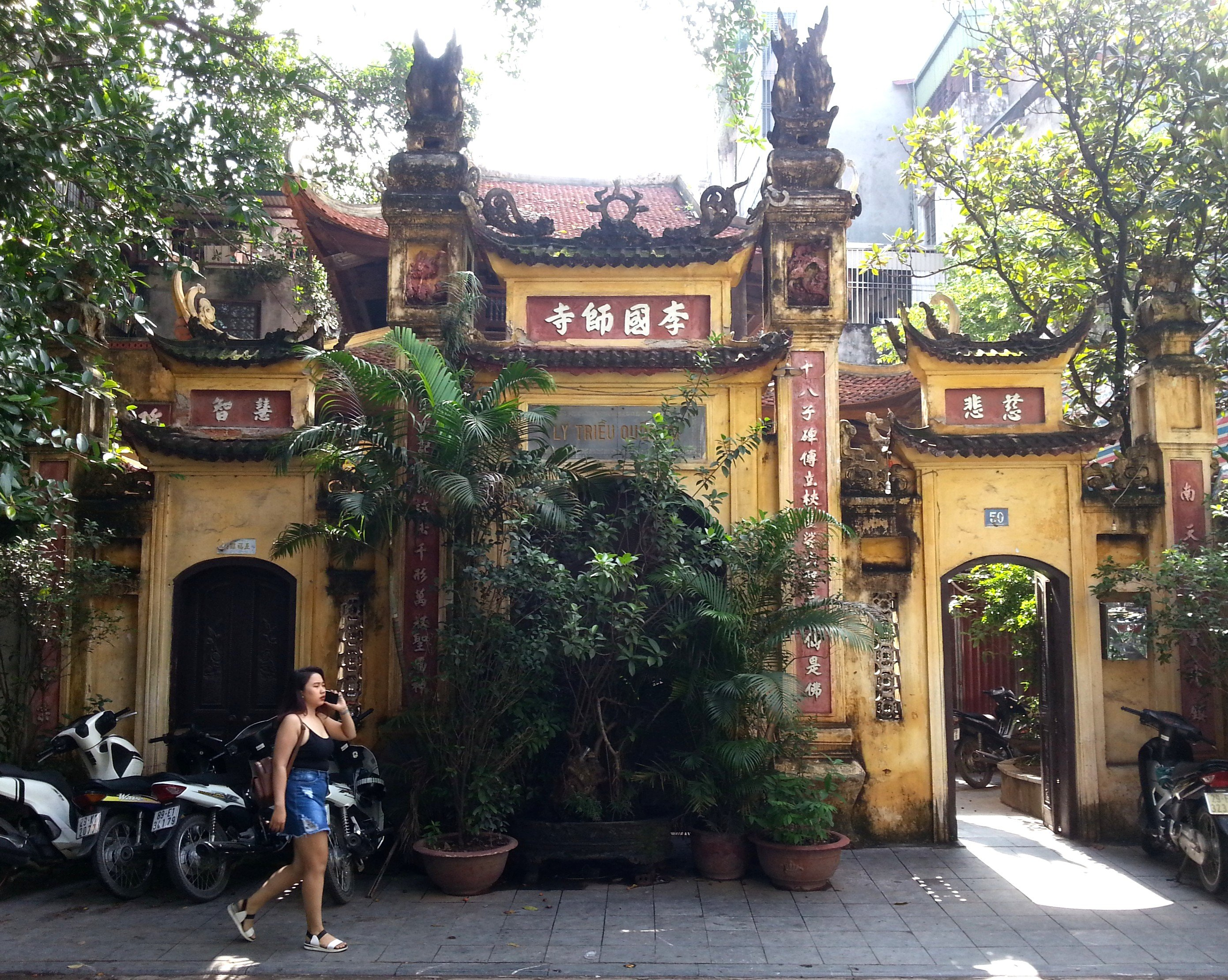 Temple Gates in Hanoi City